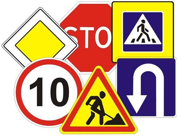 Картинки по запросу Продажа дорожных знаков